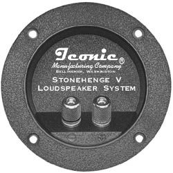 Stonehenge V Connector Cup